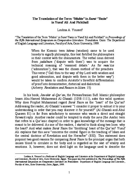 Ya Sin Surat Yasin Full Arab - Ratulangi