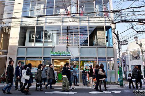 Harajuku New new era tokyo opens in harajuku