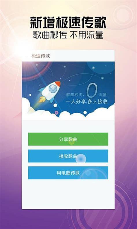 ttpod apk free ttpod скачать бесплатно apk музыка и аудио программы для android android help ru