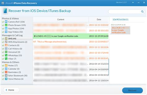 7 data recovery full version kickass download jihosoft iphone data recovery official version