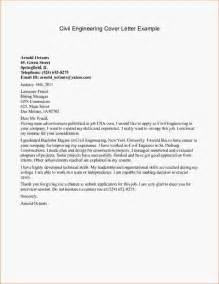 Engineering Cover Letter Internship by 7 Cover Letter Civil Engineering Internship Verification Letters Pdf