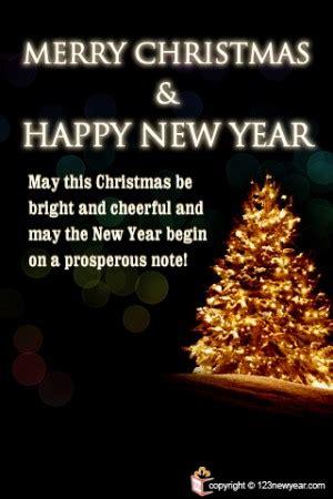 happy  prosperous  year quotes quotesgram