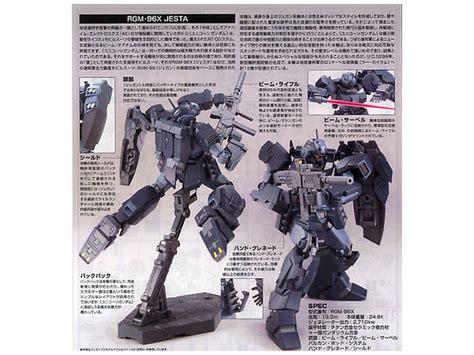 Hg 1 144 Jesta 1 144 hguc rgm 96x jesta by bandai hobbylink japan