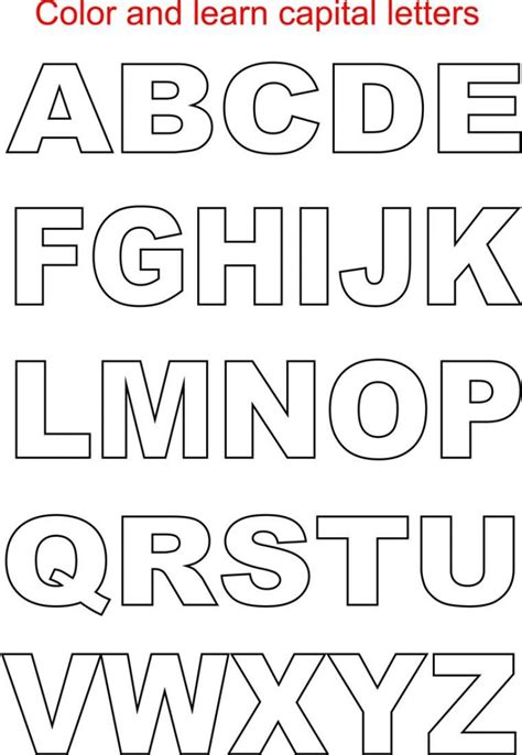 printable alphabet letters one per page abc printables kiddo shelter