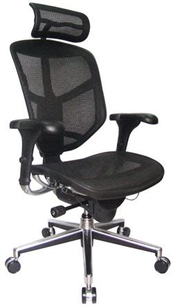 Quantum Chair Quantum Chair Best Home Design 2018