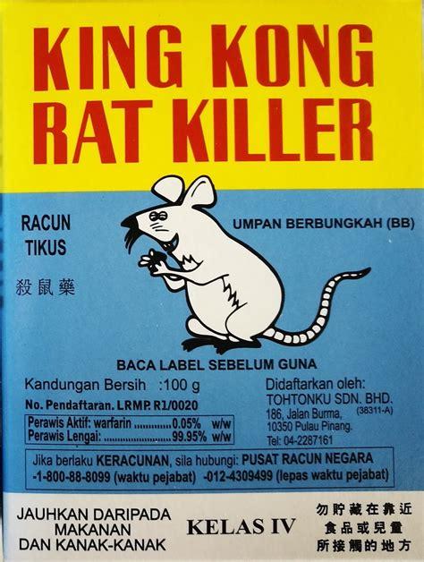 Racun Tikus king kong rat killer racun tikut 100g