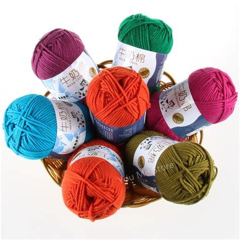 knitting supplies crochet yarn milk cotton knitting yarn soft warm baby yarn