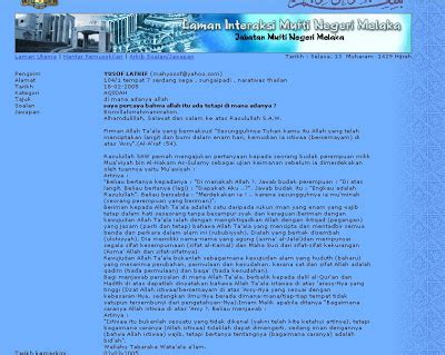 laman pendidikan may 2008 blogspot raudhah aqidah laman interaksi mufti beralih arah