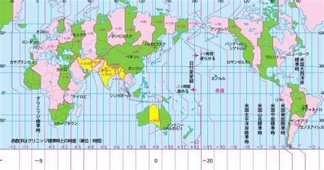 international date line map image gallery international date line map