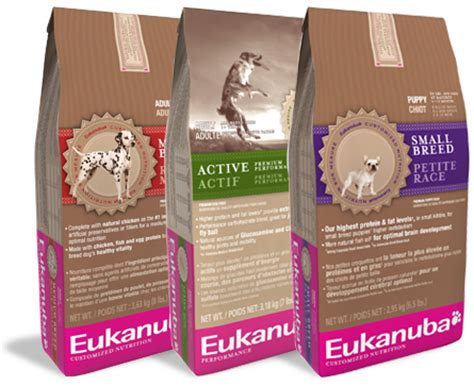 dog food coupons eukanuba eakanuba coupons
