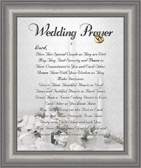 Buy Wedding Marriage Anniversary Prayer Satin Silver Frame