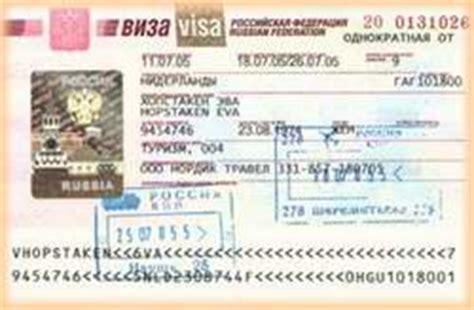 visto consolare russia sanpietroburgo it agenzia pratiche ottenimento visti