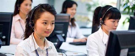 Make Money Online Newsletter - how to make money online creating an home inbound call center dukeo