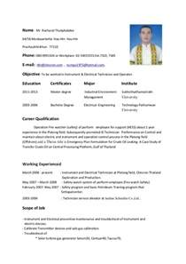 Electrical Technician Resume by Resume Instrument Electrical Technician And Operator