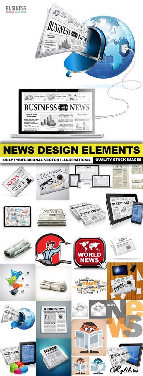 design elements newspaper газеты и новости векторный клипарт news design elements