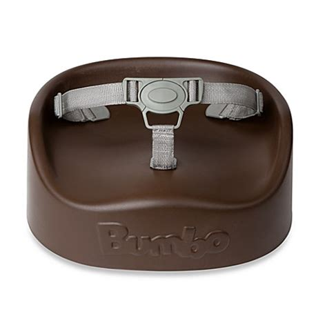 bumbo seat in the bathtub bumbo booster seat in brown bed bath beyond