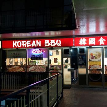 Korean Bbq Restaurant Kitchener On korean bbq restaurant 14 photos 10 reviews korean