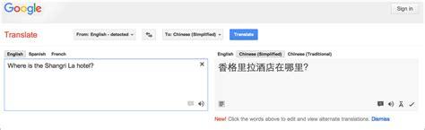 to translator translate to