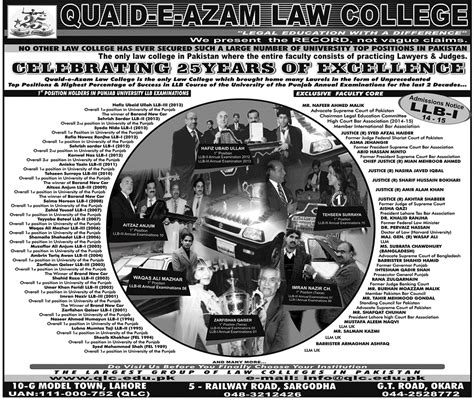Mba Admission In Quaid E Azam by Quaid E Azam College Lahore Admission 2016 Merit List