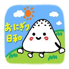 Sonny Animal Versi 3 day for rice balls stiker kreator