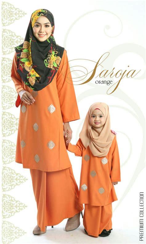 Baju Kurung Raya Sedondon baju kurung pahang crepe sedondon saroja premium quality saeeda collections