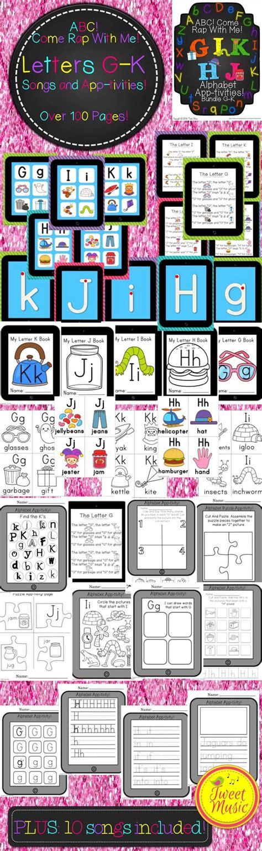 Letter Mp3 17 best images about alphabet on alphabet