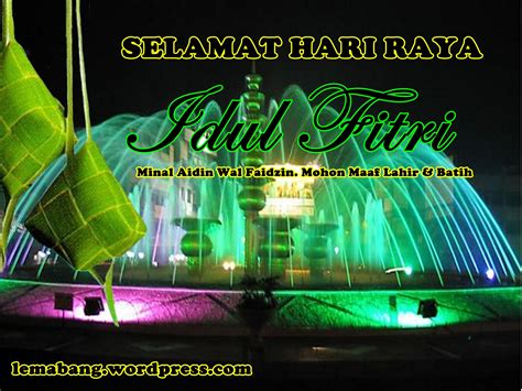 wallpaper bergerak hari raya idul fitri wallpapers idul fitri 1434 h from lemabang wp com