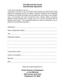 hold harmless waiver template hold harmless agreement