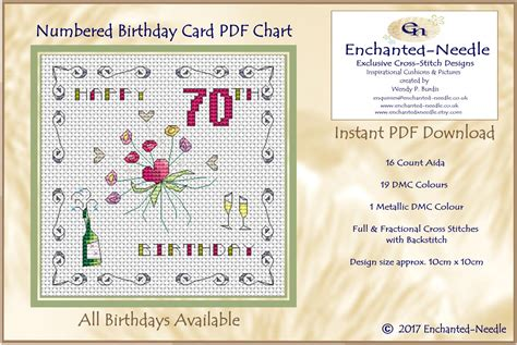 illinois pattern jury instructions book stitch design co stitch design co and guess what else