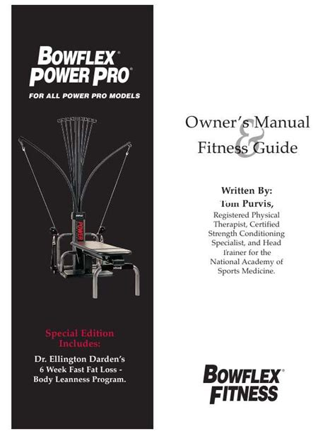 preqrwosandtrww power pro manual