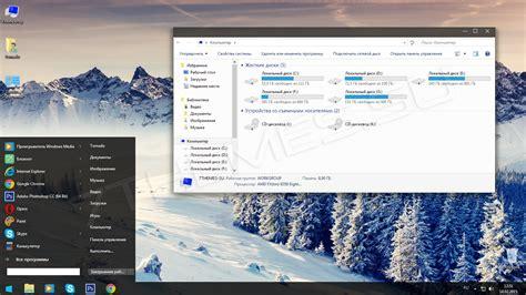 vire diaries themes for windows 10 150 temi oformleniya dly windows xp 2017 pc abpadissa s