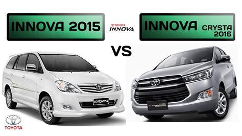 uing toyota innova toyota fortuner 2012 facelift revealed drive arabia dubai