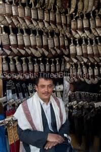 A Blind Man Yemen Jambiya S For Sale Old City Sanaa