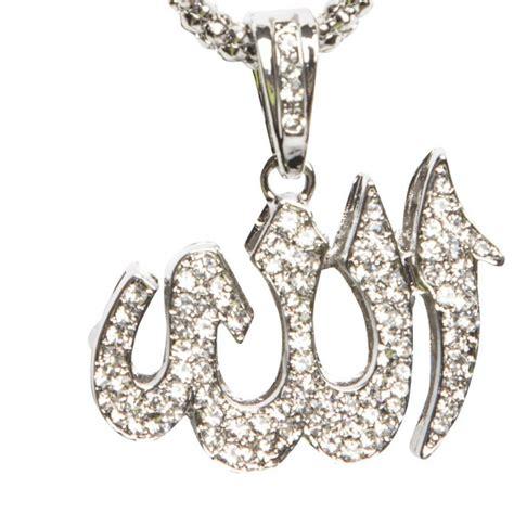 silver allah necklace