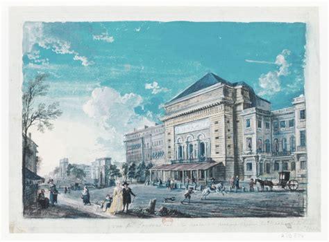 theatre de la porte martin