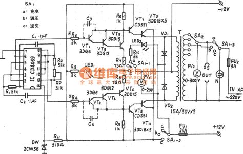 transistor and integrated circuit 150w integrated circuit transistor hybrid emergency power supply circuit diagram power supply
