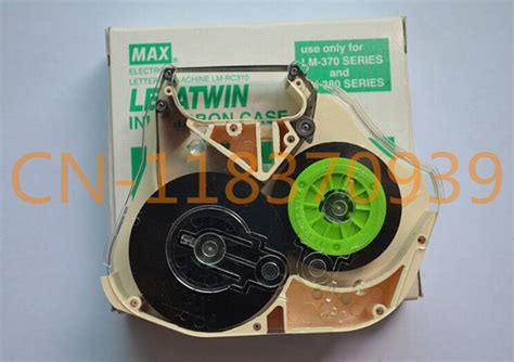 Max Letatwin Lm Ir300b Ink Ribbon cable id printer ribbon lm ir300b compatible be applied to max letatwin electronic lettering