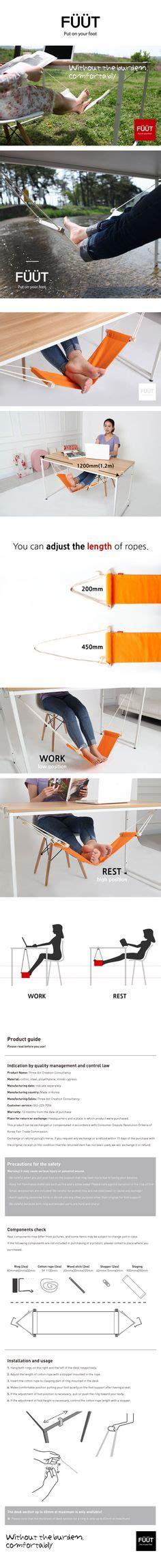 desk hammock diy 10 id 233 es de cadeaux 224 offrir 224 un fan de publicit 233 pour