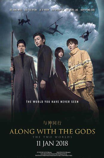 along with the gods us theaters film info