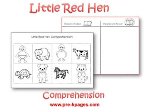 printable version of little red hen little red hen comprehension activity