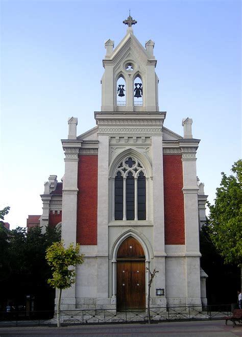 imagenes de iglesias terrorificas file iglesia de el pilar valladolid exterior jpg