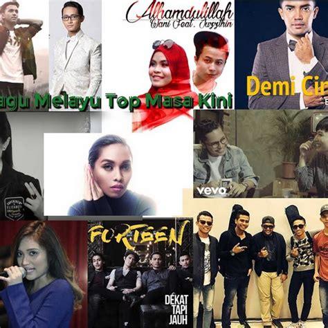 gosip go blog film romantis indonesia masa kini love is cinta