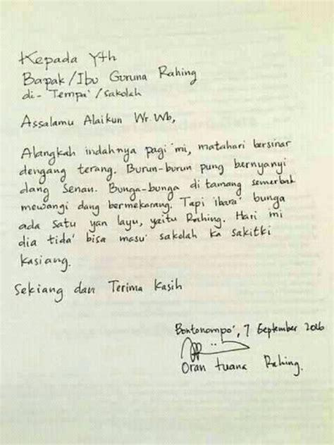 Contoh Surat Izin Sakit Sama Guru guru mana yang nggak meleleh dapat surat izin sakit