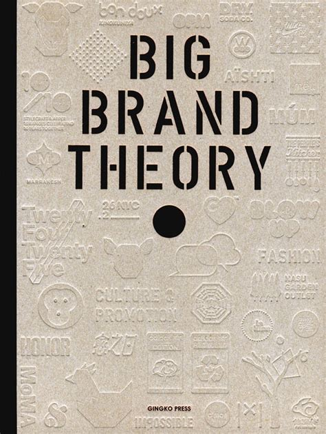 graphic book design 2 big brand theory brand book compilation of case