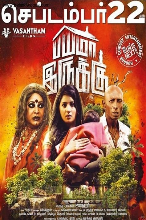 download film kiamat full bayama irukku 2017 watch online and full movie download