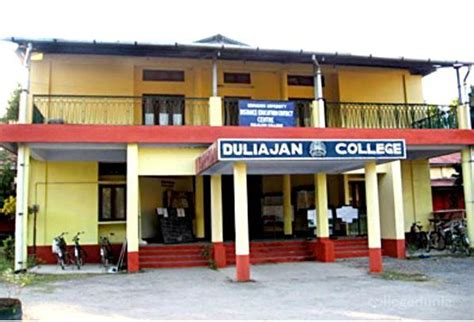 Dibrugarh Mba Entrance 2017 by Duliajan College Dibrugarh Admissions Contact Website