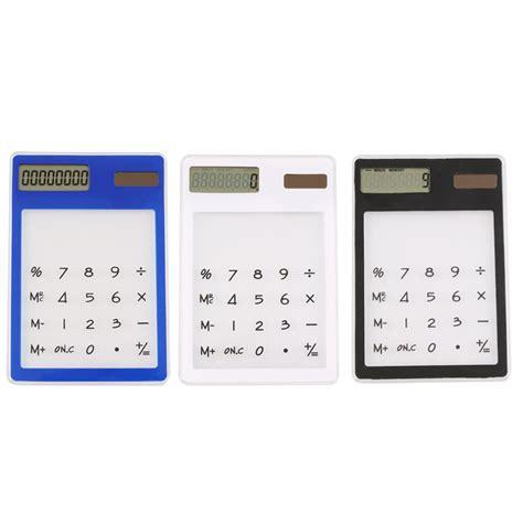Digital Card Calculator by Digital Credits Reviews Shopping Digital Credits