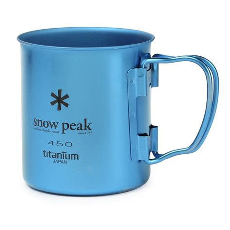 Zebra Wall Mug 450 Ml snow peak 450ml titanium single walled cup evo