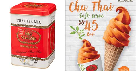 Thai Mixed Coffee Chatra Mue Brand the is going the new cha tra mue thailand s number one tea brand soft