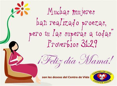 imagenes feliz lunes mama feliz da de las madres imagenes cristianas para tattoo